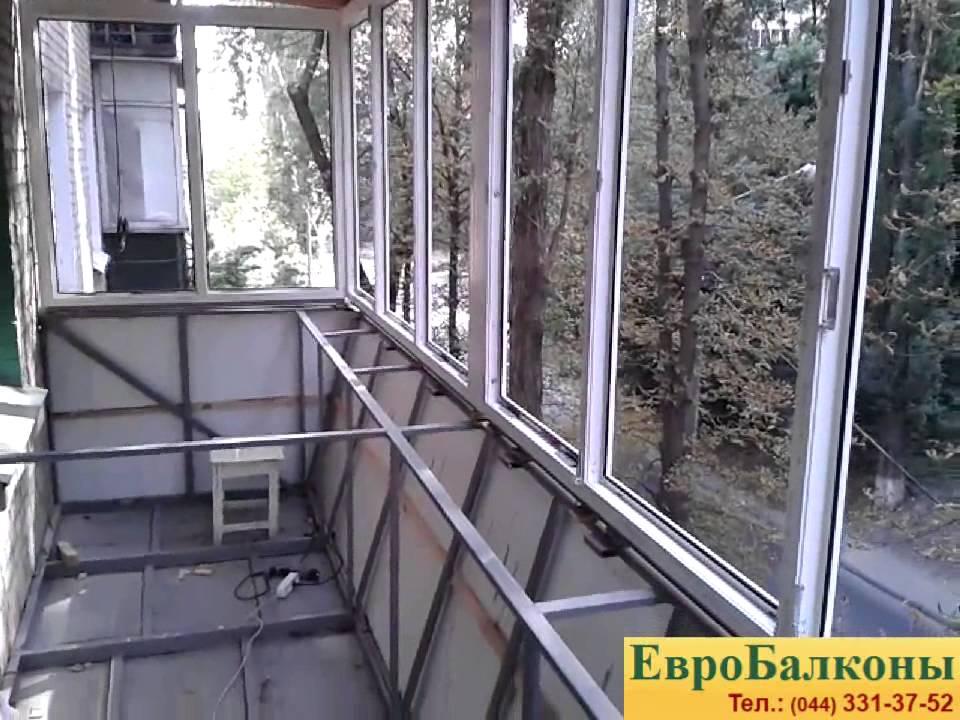 Увеличение балкона по полу - youtube.