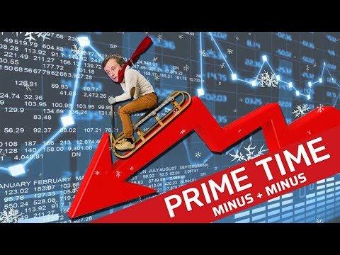 Minus + minus #85|Prime Time|© News Bar