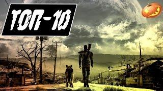 Fallout 4 Топ-10 модов на Напарников