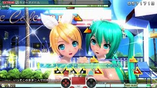 Repeat youtube video 【Score Attack】Summer Idol Extreme 0F 【 Project Diva Future Tone PS4 】