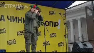 Акция Стоп Реванш: угрозы Зеленскому и пародии Пояркова