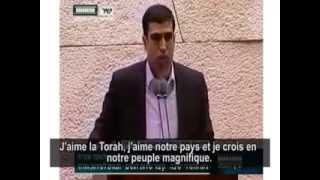 """Yoni Chetboun: """"Tu aimeras ton prochain comme toi-meme"""""""