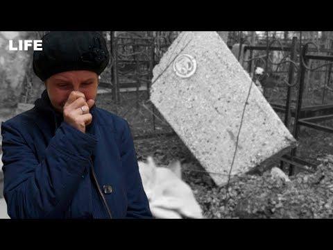 Мать школьницы-вандалки извинилась за погром на кладбище