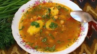 Бозбаш из говядины  Кавказский мясной суп