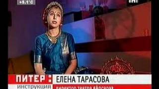уроки индийских танцев, видео-курс индийского танца www.elenatarasova.com
