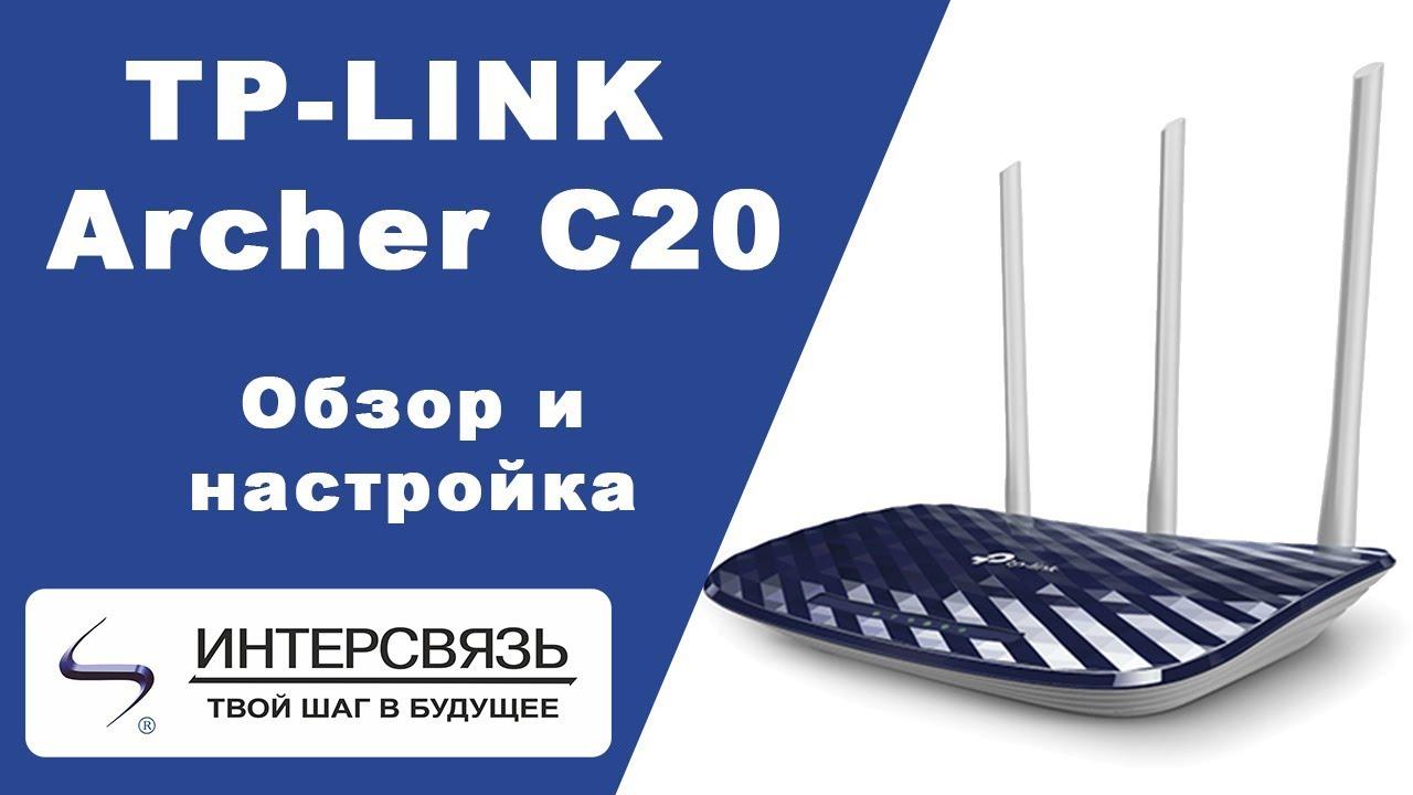 Специализированный интернет-магазин производителя сетевого оборудования tp-link предлагает широкий ассортимент для организации компьютерных сетей и подключения к internet.