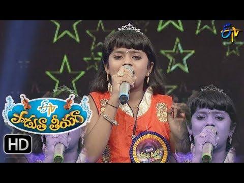 O Sakkanoda Song | Jaahnavi Performance | Padutha Theeyaga |8th October 2017 | ETV Telugu