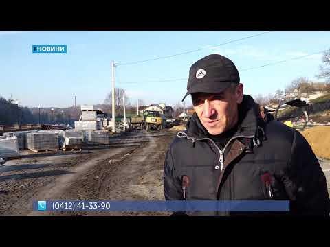 Телеканал UA: Житомир: 15.01.2020. Новини. 13:30