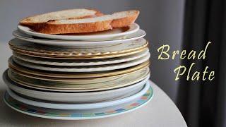격하게 아끼는 빵접시 추천!(디저트 접시) 빈티지 그릇 뽀드득 세척 방법 Lenox Bread & Butter Plate  | 하다앳홈