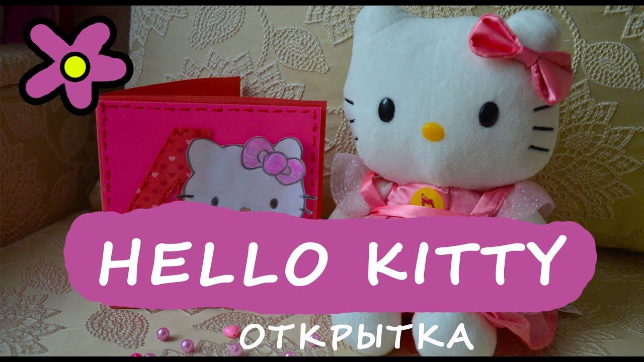 Детские комнаты стиль Хэллоу Китти (Hello Kitty) 67