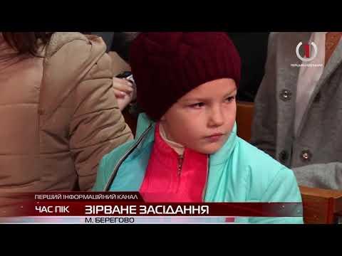 Перенесли на грудень: судове засідання по справі побиття вихованців дитячого будинку Батьова зірвали
