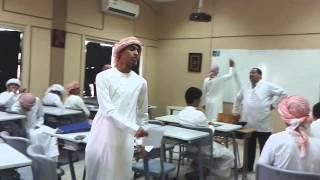 UAE school