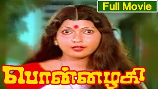 Ponnazhagi (1981) Tamil Movie