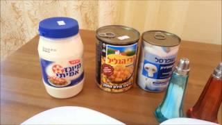 Как приготовить Вкусный и Быстрый Салат из кукурузы с грибами סלט