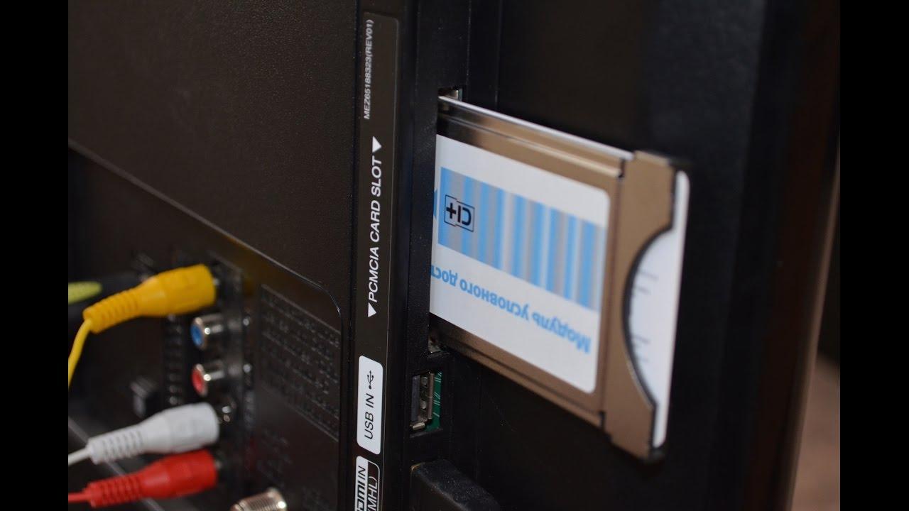 Купить комплект цифрового тв нтв-плюс модуль neotion sa cam. Cam модуль стандарта ci+, предназначенный для установки в телевизоры,