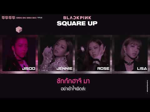 Ddu Du Ddu Du Joox Mp3 Video Mp4 3gp Datos Me Mp3