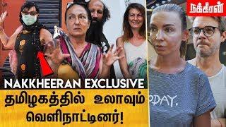 Nakkheeran Exclusive Video on COVID 19