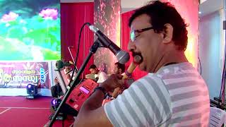 Sumuhoorthamayi sung by Pandalam Balan