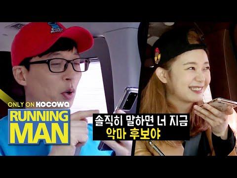 Jae Seok Thinks Of So Min As The Devil Candidate [Running Man Ep 497]