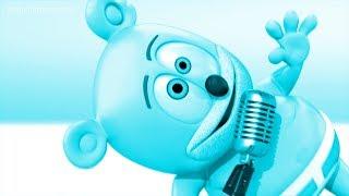 FAST & MULTICOLOUR CMYK Gummibär REQUESET VIDOE Slovak HD  Gummy Bear Song