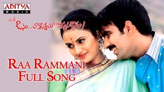 Raa Rammani Full Song Avunu Validdharu Istapaddaru Movie || Ravi Teja, Kalyani