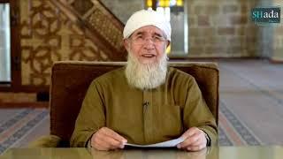 رسالة هامة من فضيلة الشيخ فتحي أحمد صافي إلى المعلمين