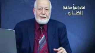 السيرة المطهرة - سيرة حضرة مرزا غلام احمد - حلقة 1 (جزء 1)