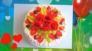 Настя! С Днём рождения!!! 18 лет