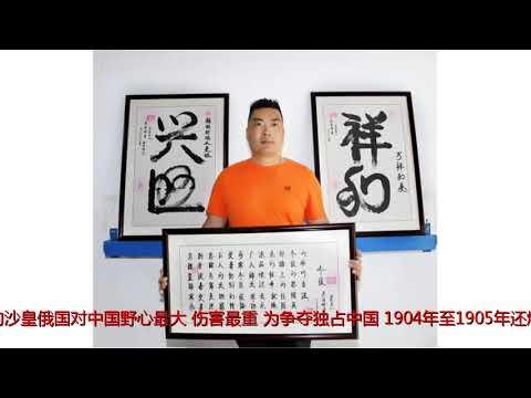 作为诗人史学家和史学家诗人的毛泽东来源: YouTube · 时长: 16 分钟35 秒