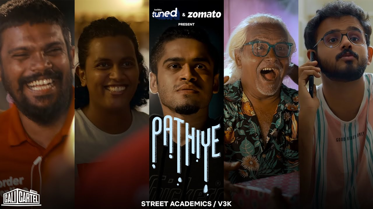 Pathiye- streaming now on @Karikku Tuned #shorts