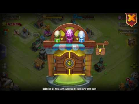Castle Clash: Crazy Rewards On Taiwan Server!! 5k Gems And More!