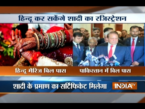 Top 20 Reporter | 18th February, 2017 ( Part 3 ) - India TV