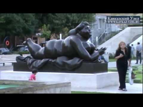 ''Курящая женщина'' в Ереване