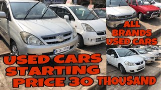 Used Cars staring Price 30K   Insurance Valid   Second Hand Cars Under 4 Lakhs   Fahad Munshi  