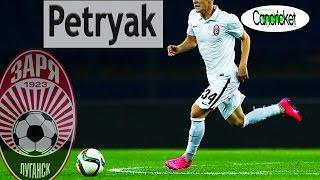 Ivan Petryak Small Ukrainian Energizer skills, goals/ Иван Петряк полузащитник Заря Луганск