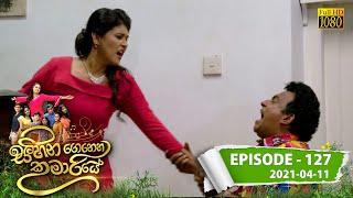 Sihina Genena Kumariye | Episode 127 | 2021-04-11 Thumbnail