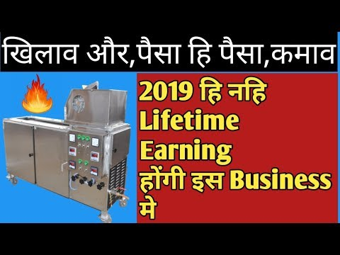 automatic takoyaki making machine india