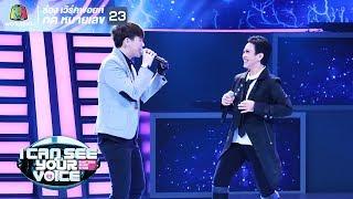 กดดัน - ล็อตเต้  Feat.แอม    I Can See Your Voice -TH