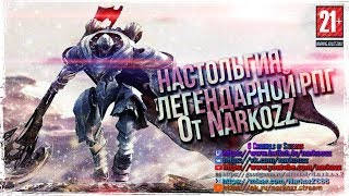 RF Online ru off server Cherry (21+)