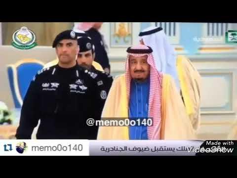 4689bc408 ساعة حارس الملك سلمان تثير ضجة في السعودية! | FunnyCat.TV