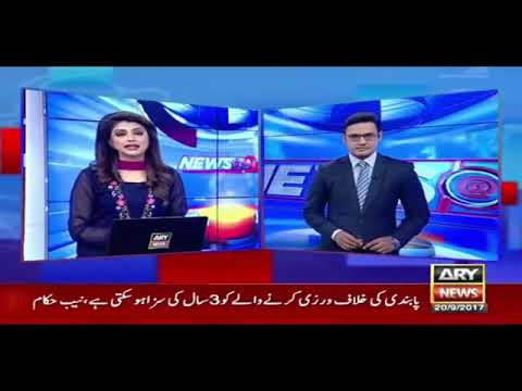 ARY NEWS tv breaking news federal minister ishaq Dar bank accounts . assets freezed by Mazhar iqbal