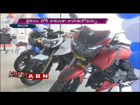 GPS trackers for Bikes in Tirupati