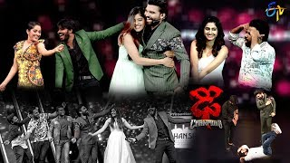 Dhee Champions | 26th February 2020 | Full Episode | ETV Telugu