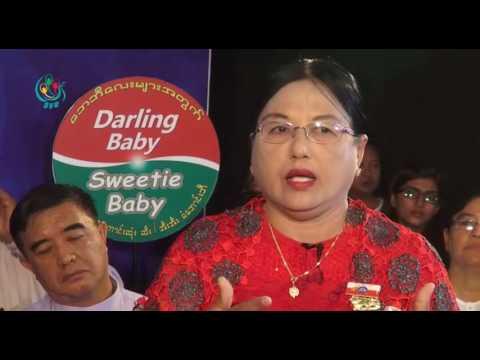 DVB Debate: How reach reconciliation in Rakhine? (Part A)