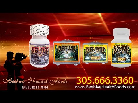 Revive Libido and Sexual Energy Formula | Beehive Natural Foods Miami, FL