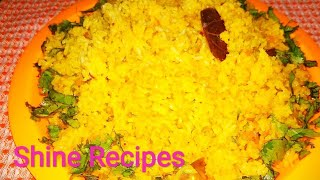 💐Masoor Dal ki Kichidi💐 By Shine recipes
