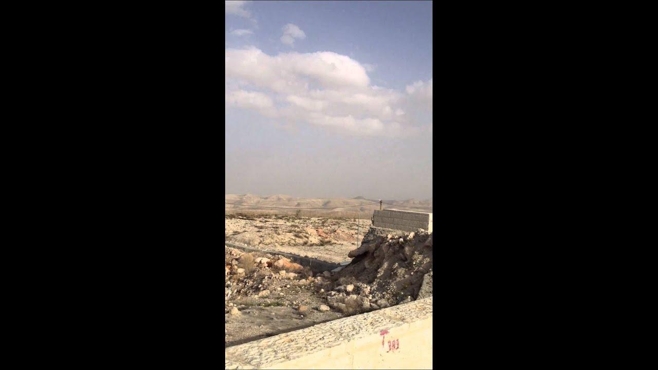 מפוארת מגרשים לבניה עצמית במעלה אדומים 07 - YouTube QB-86