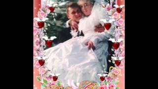 15 лет вместе)))