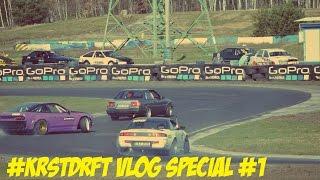 #KRSTDRFT vlog special #1: CDS Gymkhana RD2 + CDS ACD RD1 v Sosnové 28.3.2016