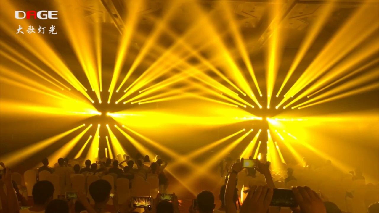 yellow stage lighting
